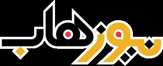 newshub-logotype